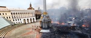 Киев как было и как стало