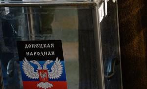 Выборы на Донбассе перенесли