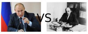 Путин против Ленина