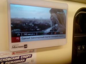 ТВ в метро